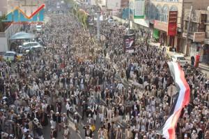 مسيرة انتهاء المهلة وبدء التصعيد الثوري التي انطلقت عصر اليوم 21فبراير من ساحة التغيير بصنعاء (45)