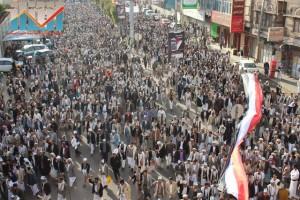 مسيرة انتهاء المهلة وبدء التصعيد الثوري التي انطلقت عصر اليوم 21فبراير من ساحة التغيير بصنعاء (46)