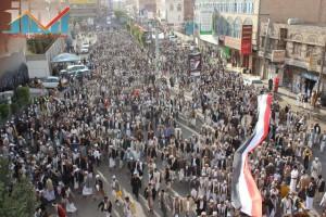 مسيرة انتهاء المهلة وبدء التصعيد الثوري التي انطلقت عصر اليوم 21فبراير من ساحة التغيير بصنعاء (47)