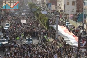 مسيرة انتهاء المهلة وبدء التصعيد الثوري التي انطلقت عصر اليوم 21فبراير من ساحة التغيير بصنعاء (48)