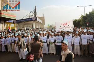مسيرة انتهاء المهلة وبدء التصعيد الثوري التي انطلقت عصر اليوم 21فبراير من ساحة التغيير بصنعاء (5)