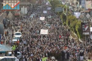 مسيرة انتهاء المهلة وبدء التصعيد الثوري التي انطلقت عصر اليوم 21فبراير من ساحة التغيير بصنعاء (50)