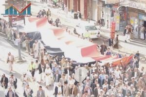 مسيرة انتهاء المهلة وبدء التصعيد الثوري التي انطلقت عصر اليوم 21فبراير من ساحة التغيير بصنعاء (51)