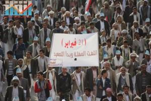 مسيرة انتهاء المهلة وبدء التصعيد الثوري التي انطلقت عصر اليوم 21فبراير من ساحة التغيير بصنعاء (52)