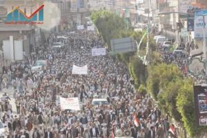 مسيرة انتهاء المهلة وبدء التصعيد الثوري التي انطلقت عصر اليوم 21فبراير من ساحة التغيير بصنعاء (54)