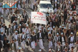 مسيرة انتهاء المهلة وبدء التصعيد الثوري التي انطلقت عصر اليوم 21فبراير من ساحة التغيير بصنعاء (55)