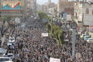 مسيرة انتهاء المهلة وبدء التصعيد الثوري التي انطلقت عصر اليوم 21فبراير من ساحة التغيير بصنعاء (56)