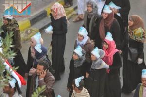 مسيرة انتهاء المهلة وبدء التصعيد الثوري التي انطلقت عصر اليوم 21فبراير من ساحة التغيير بصنعاء (57)