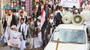 مسيرة انتهاء المهلة وبدء التصعيد الثوري التي انطلقت عصر اليوم 21فبراير من ساحة التغيير بصنعاء (59)
