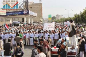 مسيرة انتهاء المهلة وبدء التصعيد الثوري التي انطلقت عصر اليوم 21فبراير من ساحة التغيير بصنعاء (6)