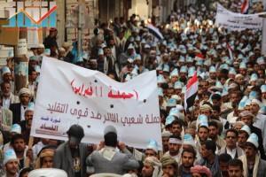 مسيرة انتهاء المهلة وبدء التصعيد الثوري التي انطلقت عصر اليوم 21فبراير من ساحة التغيير بصنعاء (61)