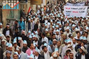مسيرة انتهاء المهلة وبدء التصعيد الثوري التي انطلقت عصر اليوم 21فبراير من ساحة التغيير بصنعاء (63)