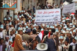 مسيرة انتهاء المهلة وبدء التصعيد الثوري التي انطلقت عصر اليوم 21فبراير من ساحة التغيير بصنعاء (67)