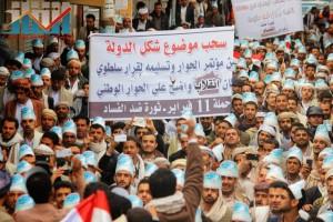 مسيرة انتهاء المهلة وبدء التصعيد الثوري التي انطلقت عصر اليوم 21فبراير من ساحة التغيير بصنعاء (68)