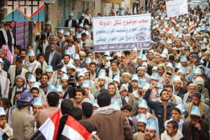 مسيرة انتهاء المهلة وبدء التصعيد الثوري التي انطلقت عصر اليوم 21فبراير من ساحة التغيير بصنعاء (69)