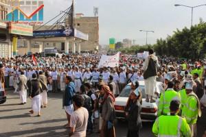 مسيرة انتهاء المهلة وبدء التصعيد الثوري التي انطلقت عصر اليوم 21فبراير من ساحة التغيير بصنعاء (7)
