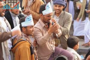مسيرة انتهاء المهلة وبدء التصعيد الثوري التي انطلقت عصر اليوم 21فبراير من ساحة التغيير بصنعاء (70)