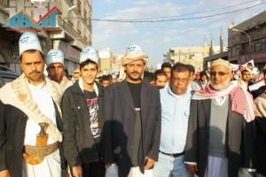 مسيرة انتهاء المهلة وبدء التصعيد الثوري التي انطلقت عصر اليوم 21فبراير من ساحة التغيير بصنعاء (73)