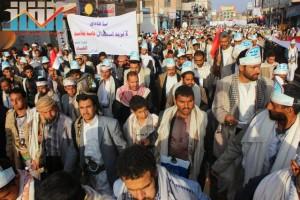 مسيرة انتهاء المهلة وبدء التصعيد الثوري التي انطلقت عصر اليوم 21فبراير من ساحة التغيير بصنعاء (74)