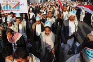 مسيرة انتهاء المهلة وبدء التصعيد الثوري التي انطلقت عصر اليوم 21فبراير من ساحة التغيير بصنعاء (75)