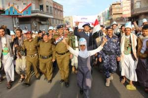 مسيرة انتهاء المهلة وبدء التصعيد الثوري التي انطلقت عصر اليوم 21فبراير من ساحة التغيير بصنعاء (77)