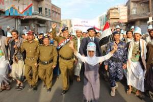 مسيرة انتهاء المهلة وبدء التصعيد الثوري التي انطلقت عصر اليوم 21فبراير من ساحة التغيير بصنعاء (78)