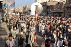 مسيرة انتهاء المهلة وبدء التصعيد الثوري التي انطلقت عصر اليوم 21فبراير من ساحة التغيير بصنعاء (79)
