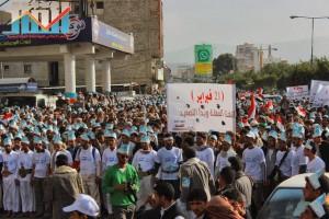 مسيرة انتهاء المهلة وبدء التصعيد الثوري التي انطلقت عصر اليوم 21فبراير من ساحة التغيير بصنعاء (8)