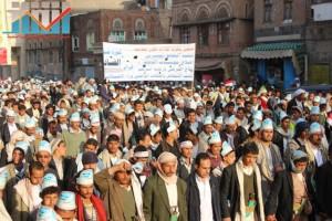 مسيرة انتهاء المهلة وبدء التصعيد الثوري التي انطلقت عصر اليوم 21فبراير من ساحة التغيير بصنعاء (81)