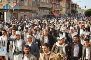 مسيرة انتهاء المهلة وبدء التصعيد الثوري التي انطلقت عصر اليوم 21فبراير من ساحة التغيير بصنعاء (83)