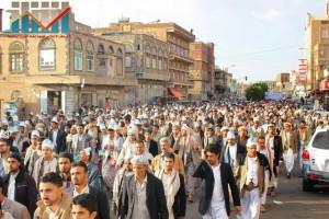 مسيرة انتهاء المهلة وبدء التصعيد الثوري التي انطلقت عصر اليوم 21فبراير من ساحة التغيير بصنعاء (84)