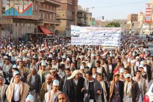 مسيرة انتهاء المهلة وبدء التصعيد الثوري التي انطلقت عصر اليوم 21فبراير من ساحة التغيير بصنعاء (85)