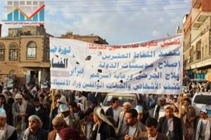 مسيرة انتهاء المهلة وبدء التصعيد الثوري التي انطلقت عصر اليوم 21فبراير من ساحة التغيير بصنعاء (86)