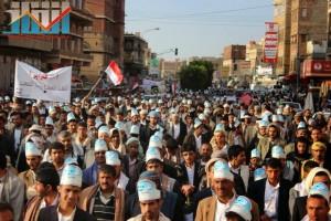 مسيرة انتهاء المهلة وبدء التصعيد الثوري التي انطلقت عصر اليوم 21فبراير من ساحة التغيير بصنعاء (87)