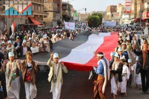 مسيرة انتهاء المهلة وبدء التصعيد الثوري التي انطلقت عصر اليوم 21فبراير من ساحة التغيير بصنعاء (88)
