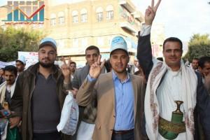 مسيرة انتهاء المهلة وبدء التصعيد الثوري التي انطلقت عصر اليوم 21فبراير من ساحة التغيير بصنعاء (89)