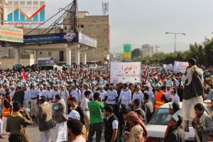 مسيرة انتهاء المهلة وبدء التصعيد الثوري التي انطلقت عصر اليوم 21فبراير من ساحة التغيير بصنعاء (9)