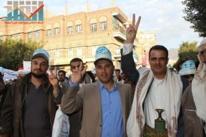 مسيرة انتهاء المهلة وبدء التصعيد الثوري التي انطلقت عصر اليوم 21فبراير من ساحة التغيير بصنعاء (90)