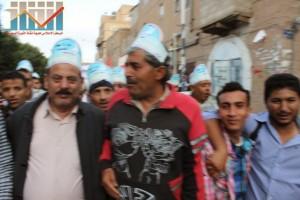 مسيرة انتهاء المهلة وبدء التصعيد الثوري التي انطلقت عصر اليوم 21فبراير من ساحة التغيير بصنعاء (94)