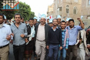 مسيرة انتهاء المهلة وبدء التصعيد الثوري التي انطلقت عصر اليوم 21فبراير من ساحة التغيير بصنعاء (95)