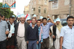 مسيرة انتهاء المهلة وبدء التصعيد الثوري التي انطلقت عصر اليوم 21فبراير من ساحة التغيير بصنعاء (96)