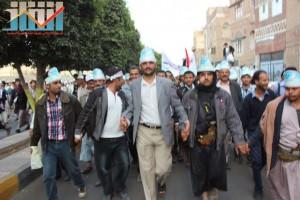 مسيرة انتهاء المهلة وبدء التصعيد الثوري التي انطلقت عصر اليوم 21فبراير من ساحة التغيير بصنعاء (98)