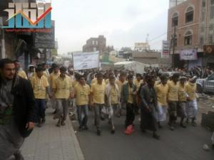 مسيرة حاشدة بصنعاء تطالب بإسقاط رموز الفساد وتأييدا للجيش في حربه ضد القاعدة (12)