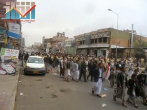 مسيرة حاشدة بصنعاء تطالب بإسقاط رموز الفساد وتأييدا للجيش في حربه ضد القاعدة (14)
