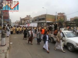 مسيرة حاشدة بصنعاء تطالب بإسقاط رموز الفساد وتأييدا للجيش في حربه ضد القاعدة (16)