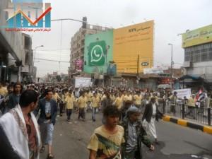 مسيرة حاشدة بصنعاء تطالب بإسقاط رموز الفساد وتأييدا للجيش في حربه ضد القاعدة (17)