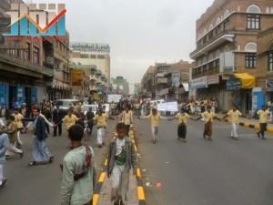 مسيرة حاشدة بصنعاء تطالب بإسقاط رموز الفساد وتأييدا للجيش في حربه ضد القاعدة (24)