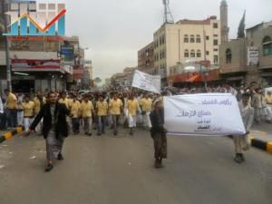 مسيرة حاشدة بصنعاء تطالب بإسقاط رموز الفساد وتأييدا للجيش في حربه ضد القاعدة (26)