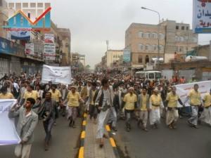 مسيرة حاشدة بصنعاء تطالب بإسقاط رموز الفساد وتأييدا للجيش في حربه ضد القاعدة (27)