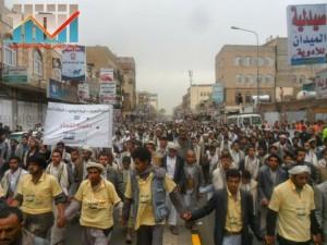 مسيرة حاشدة بصنعاء تطالب بإسقاط رموز الفساد وتأييدا للجيش في حربه ضد القاعدة (28)